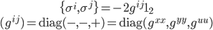 { \begin{gather} \{\sigma^i,\sigma^j\}=-2g^{ij}{\bf 1}_2\\ (g^{ij})={\rm diag}(-,-,+)={\rm diag}(g^{xx},g^{yy},g^{uu}) \end{gather} }