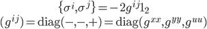{ \begin{gather} \{\sigma^i,\sigma^j\}=-2g^{ij}{\bf 1}_2\\ (g^{ij})={\rm diag}(-,-,+)={\rm diag}(g^{xx},g^{yy},g^{uu}) \end{gather} }