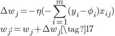 { \displaystyle \Delta w_j = - \eta(-\sum_{i=1}^{m} (y_i -\phi_i)x_{ij}) \\ w_j:=w_j +\Delta w_j    \tag{17} }