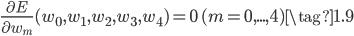 { \displaystyle \begin{equation} \frac{\partial E}{\partial w_m}(w_0,w_1,w_2,w_3,w_4)=0 \ (m=0,...,4) \tag{1.9} \end{equation} }