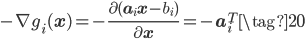 { \displaystyle -\nabla g_i(\mathbf{x}) = -\frac{\partial (\mathbf{a}_i \mathbf{x} -b_i)}{\partial \mathbf{x}}= -\mathbf{a}_i^{T} \tag{20} }