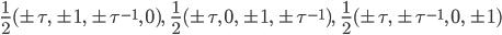 { \frac{1}{2}(\pm\tau,\,\pm 1,\,\pm\tau^{-1},\,0),\ \ \  \frac{1}{2}(\pm\tau,\,0,\,\pm 1,\,\pm\tau^{-1}),\ \ \  \frac{1}{2}(\pm\tau,\,\pm\tau^{-1},\,0,\,\pm 1) }