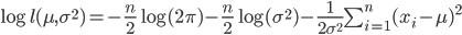{ \log l(\mu,\sigma^2) = -\frac{n}{2}\log(2\pi)-\frac{n}{2}\log(\sigma^2)-\frac{1}{2\sigma^2}\sum_{i=1}^n (x_i - \mu)^2 }