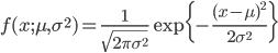 { f(x;\mu,\sigma^2)=\frac{1}{\sqrt{2\pi\sigma^2}}\exp\{-\frac{(x-\mu)^2}{2\sigma^2}\} }