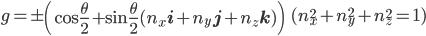 { g=\pm\left(\cos\frac{\theta}{2}+\sin\frac{\theta}{2}(n_x{\bf i}+n_y{\bf j}+n_z{\bf k})\right)\ \ \  (n_x^2+n_y^2+n_z^2=1) }