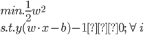 { min.   \frac{1}{2}w^2 \\ s.t.   y(w \cdot x -b) -1 ≧ 0; \forall i }