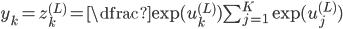 { y_k=z_k^{(L)}=\dfrac{\exp{(u_k^{(L)})}}{\sum_{j=1}^K\exp{(u_j^{(L)})}} }