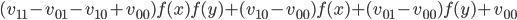 { (v_{11}-v_{01}-v_{10}+v_{00})f(x)f(y)+(v_{10}-v_{00})f(x)+(v_{01}-v_{00})f(y)+v_{00} }
