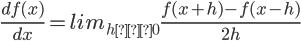 { \Large { \frac {d f(x)}{dx} = lim_{h→0} \frac {f(x+h) - f(x-h)} {2h} } }