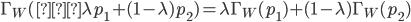{ \displaystyle  \Gamma_W( \lambda p_1 + (1 - \lambda) p_2) = \lambda \Gamma_W(p_1) + (1 - \lambda) \Gamma_W(p_2) }