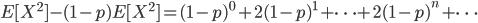 { \displaystyle  E[X^2] - (1-p)E[X^2] =  (1-p)^0 + 2(1-p)^1 + \cdots + 2(1-p)^{n} + \cdots }