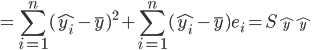 { \displaystyle = \sum_{i=1}^{n}(\hat{y_i}-\overline{y})^2 + \sum_{i=1}^{n}(\hat{y_i}-\overline{y})e_i = S_{\hat{y}\hat{y}} }