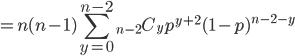 { \displaystyle = n(n-1)\sum_{y=0}^{n-2} {}_{n-2} C_y p^{y+2}(1-p)^{n-2-y} }