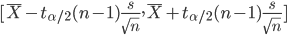 { \displaystyle [\overline{X}-t_{\alpha/2}(n-1)\frac{s}{\sqrt{n}}, \overline{X}+t_{\alpha/2}(n-1)\frac{s}{\sqrt{n}} ] }