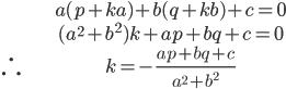 { \displaystyle \begin{align*}     & a(p + ka) + b(q + kb) + c = 0 \\     & (a^2 + b^2) k + ap + bq + c = 0 \\     \therefore \, & k = -\frac{ap + bq + c}{a^2 + b^2} \end{align*} }