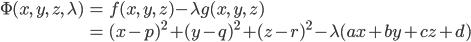 { \displaystyle \begin{align*}     \Phi (x,\,y,\,z,\,\lambda)         &= f(x,\,y,\,z) -\lambda g(x,\,y,\,z) \\         &= (x - p)^2 + (y - q)^2 + (z - r)^2 - \lambda (ax + by + cz + d) \end{align*} }