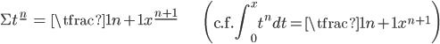 { \displaystyle \begin{align*}     \Sigma t^{\underline n} &= \tfrac{1}{n+1}x^{\underline{n+1}} &     \left(\textrm{c.f.}\quad \int_0^x t^n dt = \tfrac{1}{n+1}x^{n+1}\right) \end{align*} }