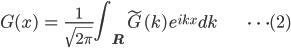 { \displaystyle \begin{align*}     G(x) &= \frac{1}{\sqrt{2\pi}}\int_{\bf R} \tilde{G}(k)\,e^{ikx}dk & \cdots(2) \end{align*} }