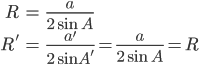 { \displaystyle \begin{align*}     R &= \frac{a}{2\sin A} \\     R' &= \frac{a'}{2\sin A'} = \frac{a}{2\sin A} = R \end{align*} }
