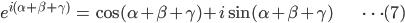 { \displaystyle \begin{align*}     e^{i(\alpha+\beta+\gamma)} &= \cos(\alpha+\beta+\gamma) + i\sin(\alpha+\beta+\gamma) & \cdots(7) \end{align*} }