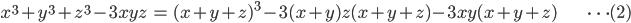 { \displaystyle \begin{align*}     x^3 + y^3 + z^3 -3xyz &= (x + y + z)^3 - 3(x + y)z(x + y + z) - 3xy(x + y + z) &\cdots (2) \end{align*} }
