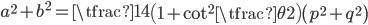 { \displaystyle \begin{align*} a^2 + b^2 = \tfrac{1}{4}\left(1+\cot^2\tfrac{\theta}{2}\right)\left(p^2 + q^2\right) \end{align*} }