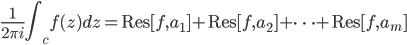 { \displaystyle \begin{eqnarray} \frac{1}{2\pi i}\int_c f(z)dz=\textrm{Res}[f, a_1]+\textrm{Res}[f, a_2]+\cdots+\textrm{Res}[f, a_m] \end{eqnarray} }