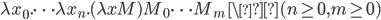 { \displaystyle \lambda x_0 . \cdots \lambda x_n . (\lambda x M) M_0 \cdots M_m \ \(n \geq 0 , m \geq 0) }