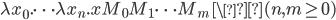 { \displaystyle \lambda x_0 . \cdots \lambda x_n . x M_0 M_1 \cdots M_m \ \(n, m \geq 0) }