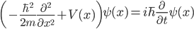 { \displaystyle \left( -\frac{\hbar^{2}}{2m}\frac{\partial^{2}}{\partial x^{2}} + V(x) \right) \psi(x) = i \hbar \frac{\partial}{\partial t} \psi(x) }