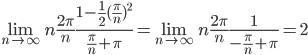 { \displaystyle \lim_{n \to \infty} n \frac{2\pi}{n}\frac{1-\frac{1}{2}(\frac{\pi}{n})^2}{\frac{\pi}{n}+\pi} = \lim_{n \to \infty} n\frac{2\pi}{n}\frac{1}{-\frac{\pi}{n}+\pi} = 2 }
