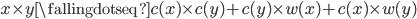 { \displaystyle x \times y \fallingdotseq c(x) \times c(y) + c(y) \times w(x) + c(x) \times w(y) }