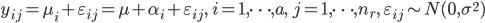 { \displaystyle y_{ij} = \mu_{i} + \varepsilon_{ij} = \mu + \alpha_i +\varepsilon_{ij}, \quad i = 1,\cdots,a, \quad j = 1,\cdots, n_r, \quad  \varepsilon_{ij} \sim N(0,\sigma^2) }