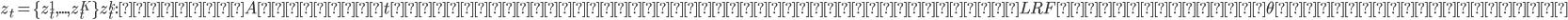 { \displaystyle z_t = \{z^1_t, ..., z^K_t\} z^k_t:センサAが時刻tにおいて計測した個々のデータ(LRFならば角度\thetaにおける距離) }