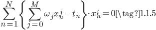 { \displaystyle  \sum_{n=1}^N \left\{ \sum_{j=0}^M \omega_j x_n^j - t_n \right\} \cdot x_n^i = 0 \tag{1.1.5} }