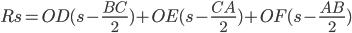 { \displaystyle  Rs = OD(s-\frac{BC}{2})+OE(s-\frac{CA}{2})+OF(s-\frac{AB}{2}) }