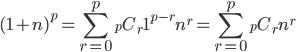 { \displaystyle (1+n)^p = \sum_{r=0}^p{}_pC_r 1^{p-r}n^r = \sum_{r=0}^p{}_pC_r n^r }