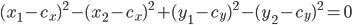 { \displaystyle (x_1 - c_x)^2 - (x_2 - c_x)^2 + (y_1 - c_y)^2 - (y_2 - c_y)^2 =  0 }