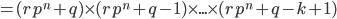 { \displaystyle = (rp ^{n}+q)\times (rp ^{n}+q-1)\times ...\times (rp ^{n}+q-k+1) }