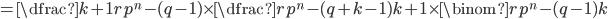 { \displaystyle = \dfrac{k+1}{rp ^{n}-(q-1)}\times \dfrac{rp ^{n}-(q+k-1)}{k+1}\times \binom{rp ^{n}-(q-1)}{k} }