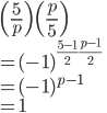 { \displaystyle \Bigl(\frac{5}{p}\Bigr)\Bigl(\frac{p}{5}\Bigr) \\= (-1)^{\frac{5-1}{2}\frac{p-1}{2}} \\= (-1)^{p-1} \\ = 1 }