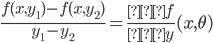{ \displaystyle \frac{f(x,y_1)-f(x,y_2)}{y_1-y_2}= \frac{∂f}{∂y} (x,\theta)}