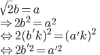 { \displaystyle \sqrt2b = a \\ \Rightarrow 2b^2 = a^2 \\ \Leftrightarrow 2(b'k)^2=(a'k)^2 \\ \Leftrightarrow 2b'^2 = a'^2 }