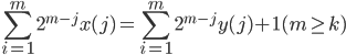 { \displaystyle \sum_{i=1} ^m 2^{ m-j } x(j) = \sum_{ i=1 } ^m 2^{ m-j } y(j) +1 ( m \ge k ) }