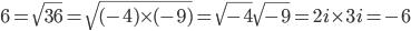 { \displaystyle 6=\sqrt{36}=\sqrt{(-4)\times(-9)}=\sqrt{-4}\sqrt{-9}=2i\times3i=-6}