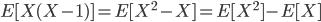 { \displaystyle E[X(X-1)] = E[X^2-X] = E[X^2] - E[X] }