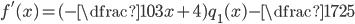 { \displaystyle f'(x) = (-\dfrac{10}{3}x + 4)q_{1}(x) - \dfrac{17}{25} }