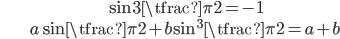 { \displaystyle\begin{align*}     &\sin 3\tfrac{\pi}{2} = -1 \\     &a\sin\tfrac{\pi}{2} + b\sin^3\tfrac{\pi}{2} = a + b \end{align*}}
