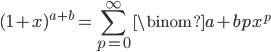 { \displaystyle\begin{align*}     (1+x)^{a+b} = \sum_{p=0}^\infty \binom{a+b}{p} x^p \end{align*}}