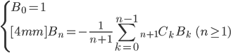 { \displaystyle\begin{align*}     \begin{cases}         B_0 = 1 \\[4mm]         \displaystyle{B_n = - \frac{1}{n+1}\sum_{k = 0}^{n-1} {}_{n+1}C_k\; B_k} & (n \ge 1)     \end{cases} \end{align*}}